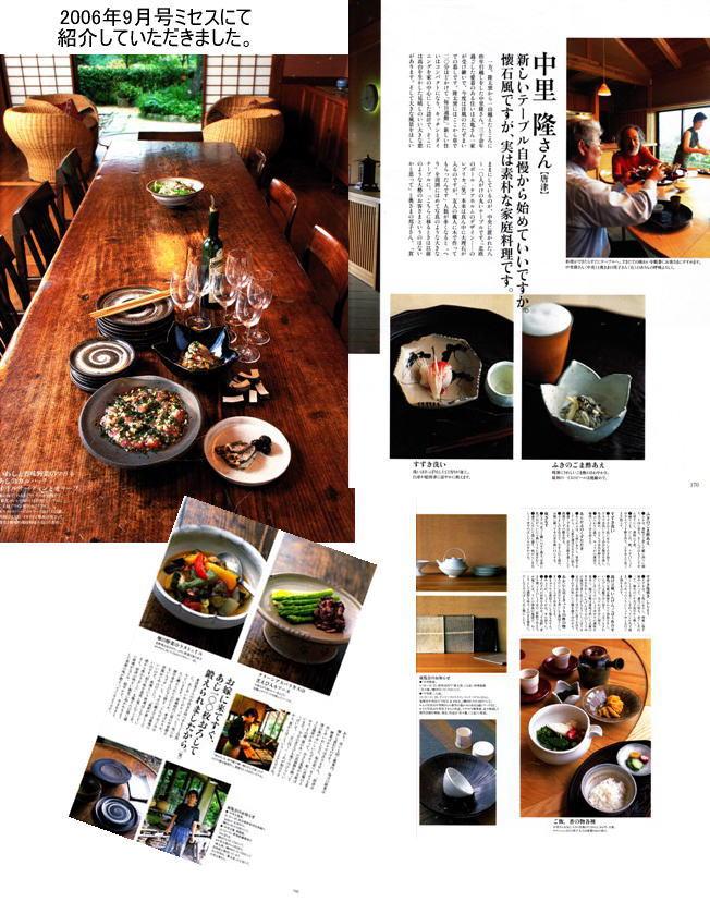 photo001